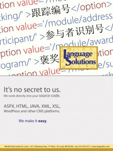 Website localization and translation coding shown in promotional ad that says it's no secret to us