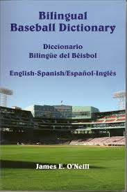 bilingual baseball