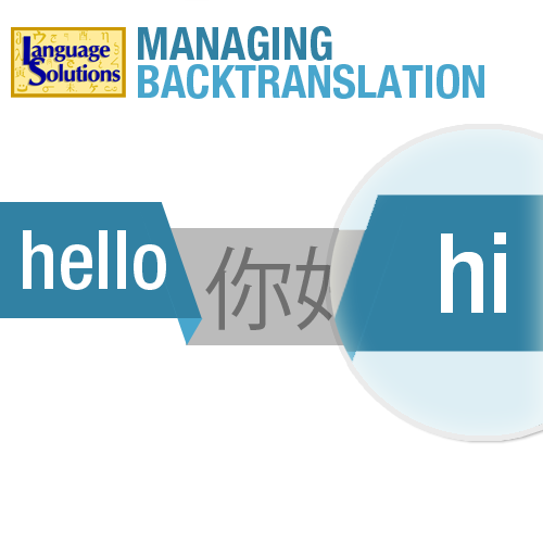 Managing BackTranslation