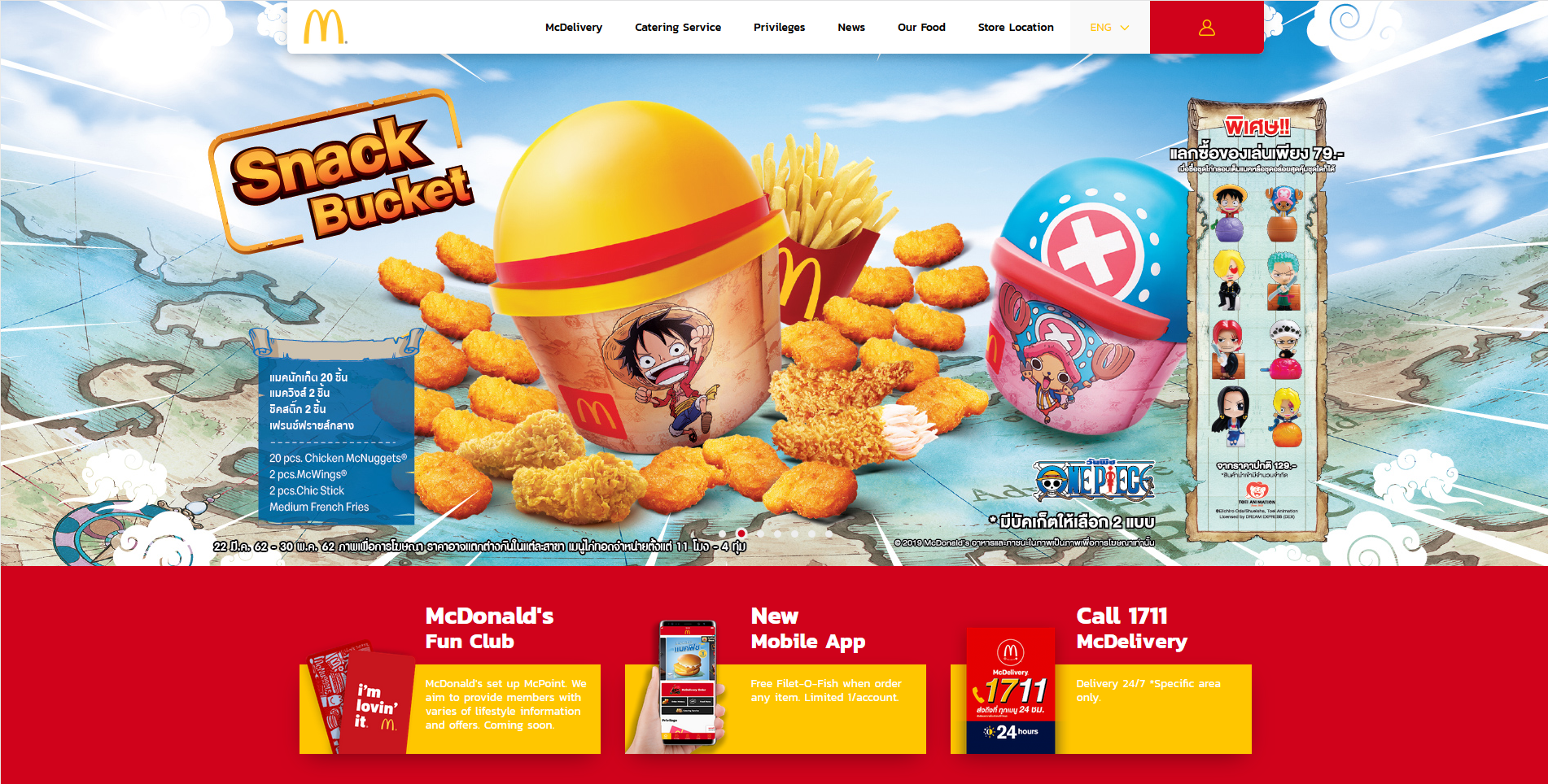 Image of McDonald's Thailand website as an example of Cross-cultural communication