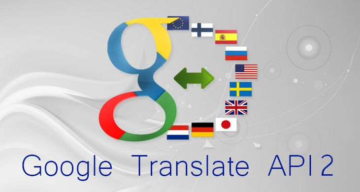 Image of google translate and api for machine translation and confidentiality