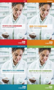 CVS Caremark brochure showing patient education healthcare translation