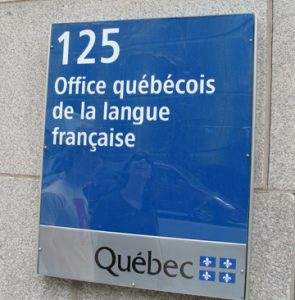 Office door plaque for the Office québécois de la langue française